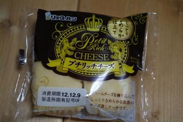 プチリッチチーズ