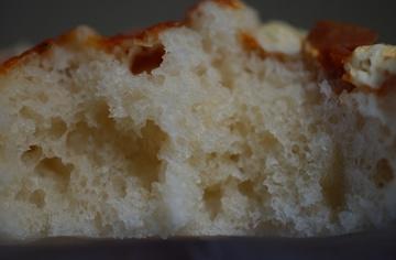 ピザ風味蒸しパン