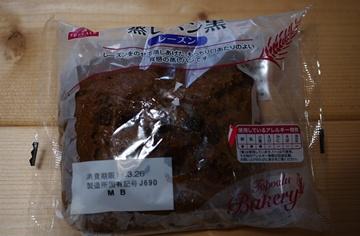 蒸しパン黒 レーズン