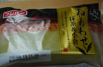和あわせー抹茶&小倉ー