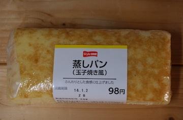 蒸しパン(玉子焼き風)
