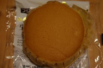 生キャラメル蒸しケーキ