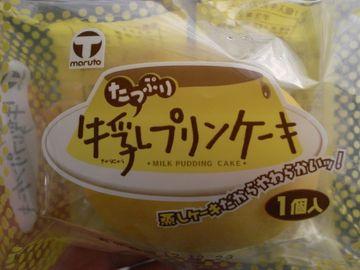 牛乳プリンケーキ