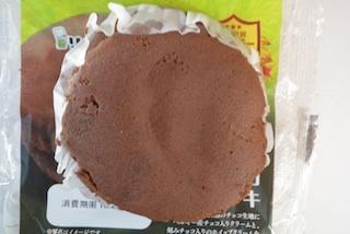 ベルギーチョコ蒸しケーキ