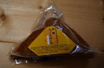 黒酢ふっくらふくれプレーン