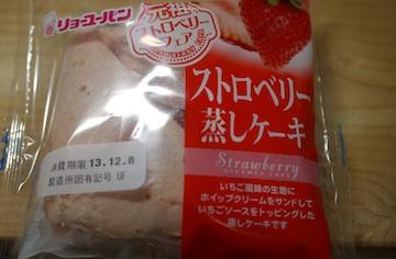 ストロベリー蒸しケーキ