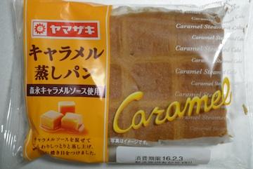 キャラメル蒸しパン
