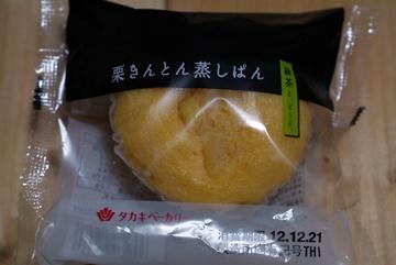 栗きんとん蒸しパン