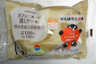 カフェ・オ・レ蒸しケーキ